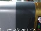变频磁能热水器加盟 家用电器