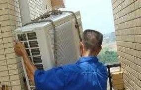 南通市区空调拆装【开发区】安装空调;3p空调移机