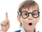 学龄前儿童幼小衔接班(识字、拼音、数学)马上开班