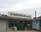 出租邢台县160㎡住宅底商2000元/月