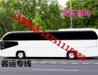 昆山到柳州的汽车(客车)几点发车?多久到?
