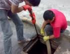 化粪池清理 管道疏通清洗,洗手盆疏通