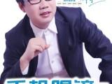 ar科技爱大广东省爱手机眼镜真正有效果吗,以善为本让爱同行