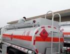 转让 油罐车东风国五5吨流动加油车多少钱一台