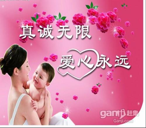 邓州平姐家政优质的月嫂育婴师护工保姆