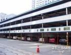 辽宁省回收升降横移式横停车库回收机械立体双层车库