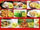南平加盟快餐 1日3餐经营 提供核心设备 操作简单
