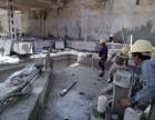 阳泉混凝土切割拆除框架建筑拆除桥梁拆除