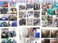 专业回收销售维修:二手移印机、丝印机、印刷设备