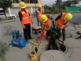 宁波专业下水管道疏通清洗化粪池清理抽粪宁波及时雨专业快捷