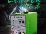 广东佛山冷焊机 铝焊机厂家直销