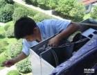 芳草西一街芳草西二街永丰路空调维修安装清洗移机加氟