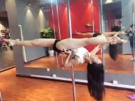 德阳零基础舞蹈培训 德阳钢管舞考证 德阳爵士舞考证培训