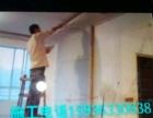 专业批墙刮腻子乳胶漆老房翻新批涂料