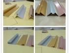 铝合金背景墙木门造型线装饰条板材阳角线阴角线嵌缝条封口条批发