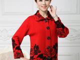 秋冬中老年时尚女装羊毛衫妈妈装上衣 大码加厚保暖口袋毛呢外套