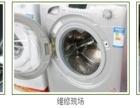 欢迎访问咸宁金羚洗衣机维修网站全国各点售后服务咨询电话!