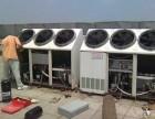 IT大道金辉路土龙路文家场空调维修空调安装移机保养