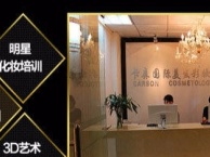 武汉美甲培训卡森国际美发彩妆培训时尚美甲速成班