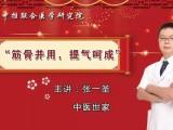 深圳1月张一圣筋骨并重提起合成