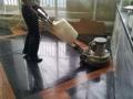 开荒保洁 家庭保洁 物业保洁 地板打蜡 沙发清洗