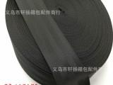 现货供应加厚5公分黑色尼龙织带 汽车安全带  质优价廉