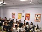 临沂市淘宝培训汇材电商学院专注电商培训包教会