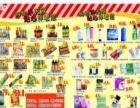 南昌超市价格快讯印刷,大型连锁广告宣传海报印刷,