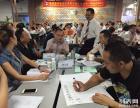 惠州想系统学习企业管理课程哪个培训课程好一些