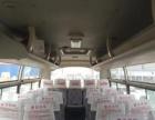 宇通旅游团体客车-09年47坐国三电喷绿标宇通