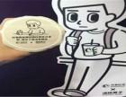 广州如何开果茶店加盟月葉奶茶开店有一套