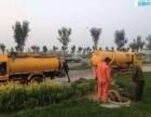 北京专业管道疏通清淤抽化粪池抽泥浆公司?