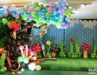 重庆专业宝宝宴策划,气球布置,摄影摄像