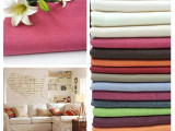 高档沙发布料麻布单色 沙发面料 共16色 坚实耐用 沙发布加厚
