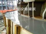 高强灌浆料二次加固水泥基灌材料厂家直销