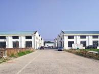 出售江北新区六合经济开发区变准化厂房 配套设施齐全