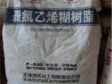 现货供应聚氯乙烯糊树脂  pvc糊树脂特价热销中 支持网购一袋起