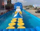 水上游乐园设备租凭水上刺激滑道水上冲关厂家直销