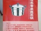 不锈钢22cm小蒸锅