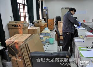 合肥滨湖区 居民长短途搬家 公司办公室搬家 隔断拆装