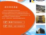 罗斯纳德碳纤维电采暖生产厂家