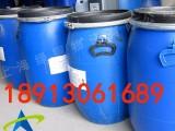 织物防水剂氟碳防水防油剂LT-710