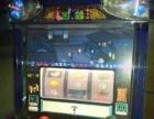 个人出售鬼武者777游戏机