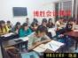 2018年漳州初级会计考试报名截止到11月 抓紧报名