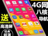 新款智能机国产安卓批发 智能手机 5.0寸原装低价移动4G手机正