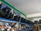 全乐山范围长期大量收购二手电脑,欢迎比价,全城最高