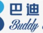北京蒲黄榆少儿纯外教英语培训