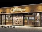吉味雅蛋糕加盟前景怎么样?选择加盟一家蛋糕店在广州能赚钱吗?