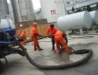 无锡南长区抽化粪池,专业污水废水处理服务