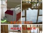 木地板(家具)镀膜、家具贴膜、大理石结晶养护,保洁